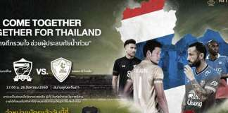 come-together-together-for-thailand